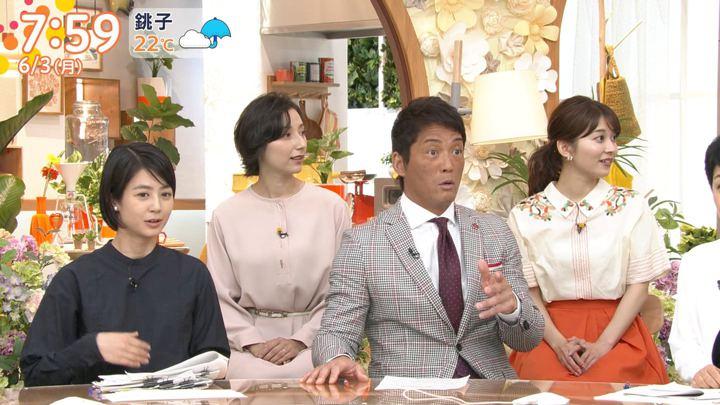 2019年06月03日山本里菜の画像13枚目