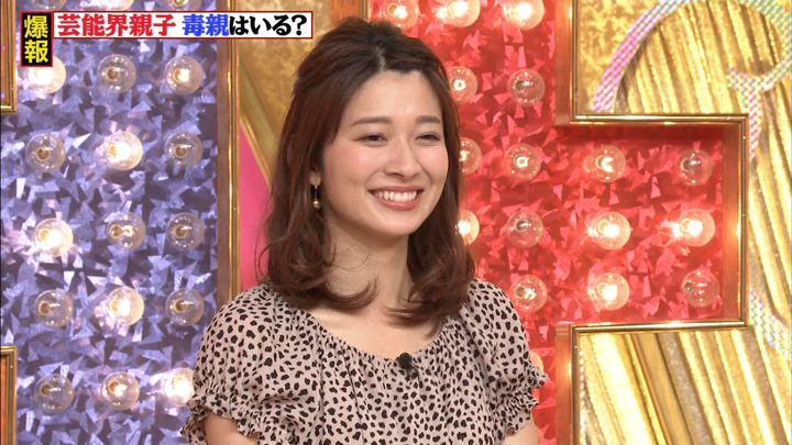 2019年06月07日山本里菜の画像02枚目