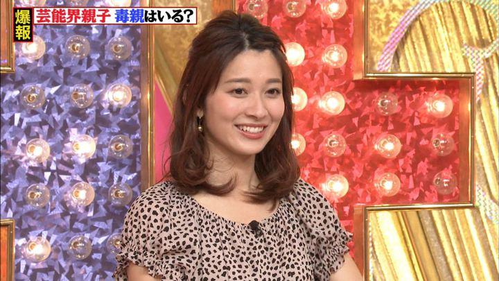 2019年06月07日山本里菜の画像03枚目
