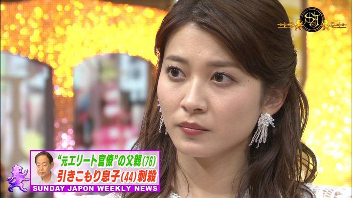 2019年06月09日山本里菜の画像01枚目