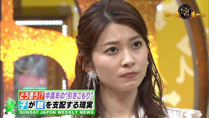 2019年06月09日山本里菜の画像03枚目