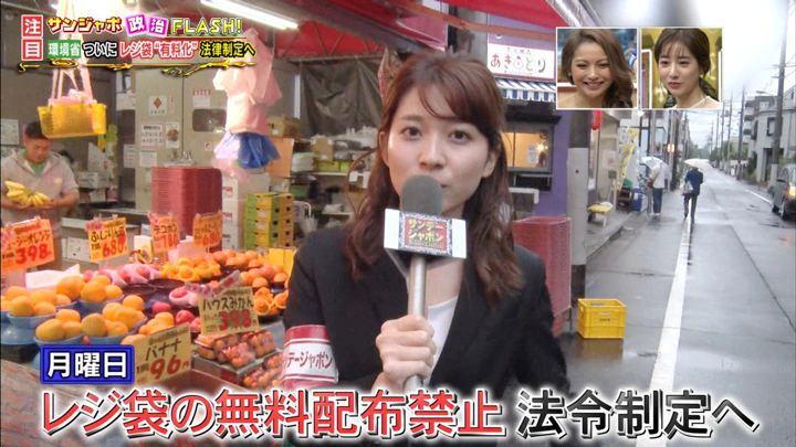 2019年06月09日山本里菜の画像04枚目