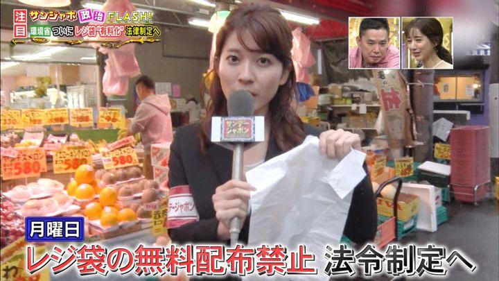 2019年06月09日山本里菜の画像05枚目