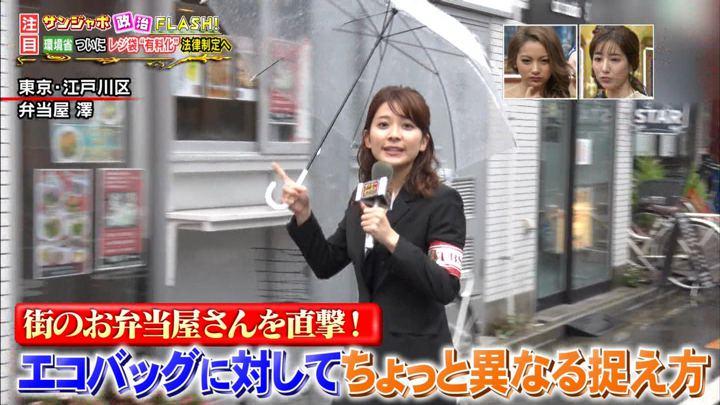 2019年06月09日山本里菜の画像06枚目