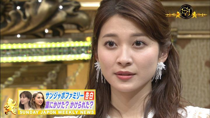 2019年06月09日山本里菜の画像11枚目