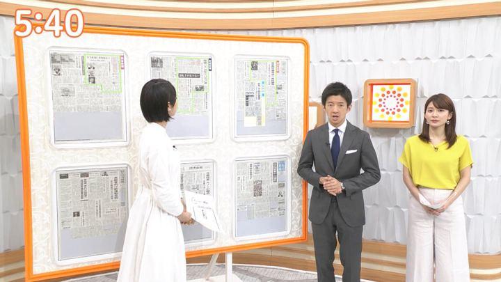 2019年06月11日山本里菜の画像03枚目
