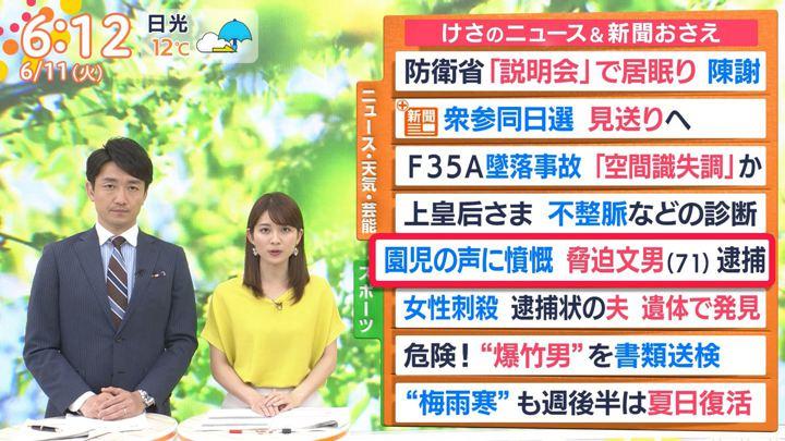 2019年06月11日山本里菜の画像09枚目