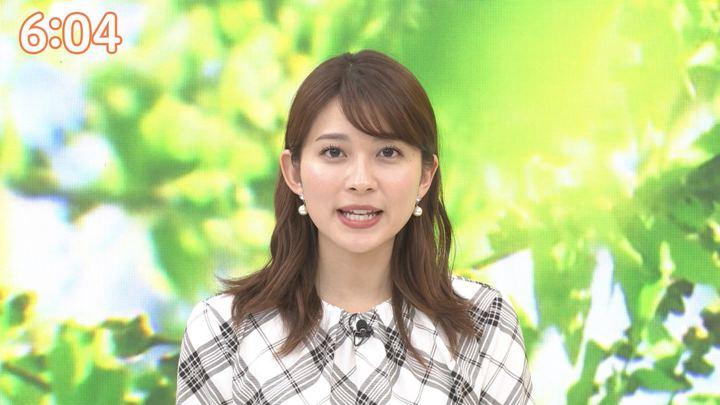 2019年06月17日山本里菜の画像06枚目