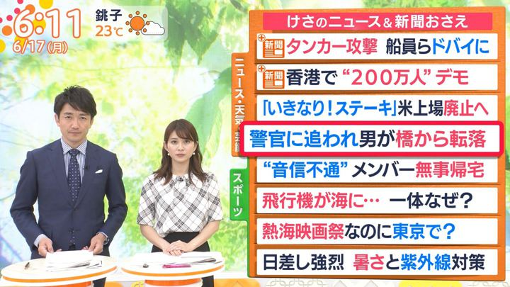 2019年06月17日山本里菜の画像09枚目
