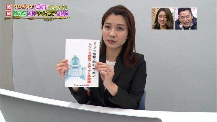 2019年06月23日山本里菜の画像01枚目