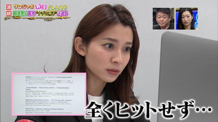 2019年06月23日山本里菜の画像03枚目