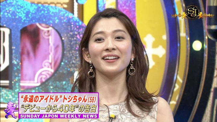 2019年06月23日山本里菜の画像10枚目