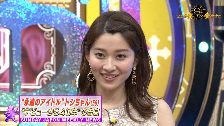 2019年06月23日山本里菜の画像11枚目