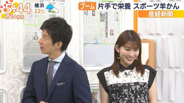 2019年06月24日山本里菜の画像03枚目