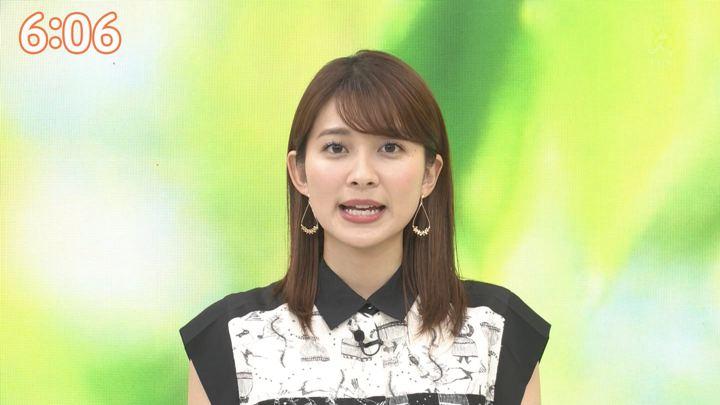 2019年06月24日山本里菜の画像07枚目
