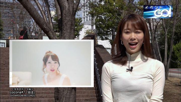 2019年03月18日良原安美の画像01枚目