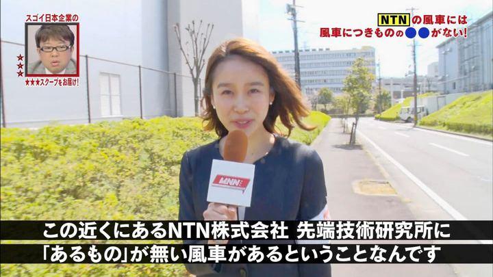 2019年04月29日良原安美の画像02枚目