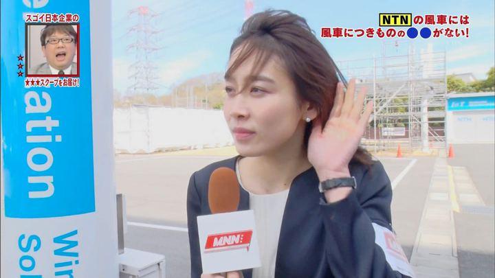 2019年04月29日良原安美の画像13枚目