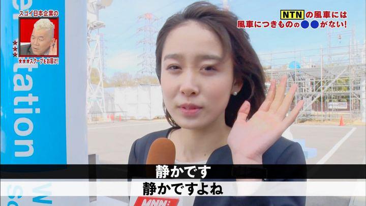 2019年04月29日良原安美の画像14枚目