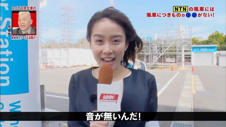 2019年04月29日良原安美の画像15枚目
