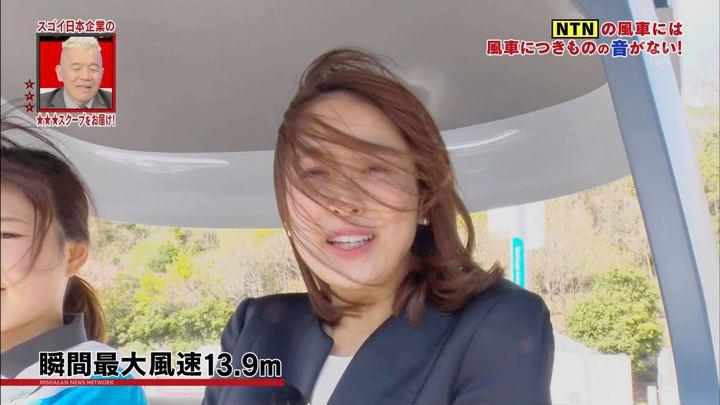 2019年04月29日良原安美の画像17枚目