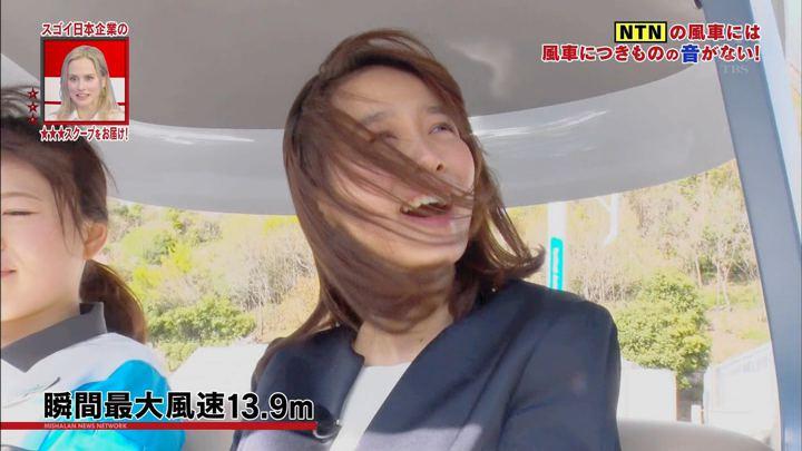 2019年04月29日良原安美の画像18枚目
