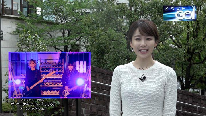 2019年05月06日良原安美の画像02枚目