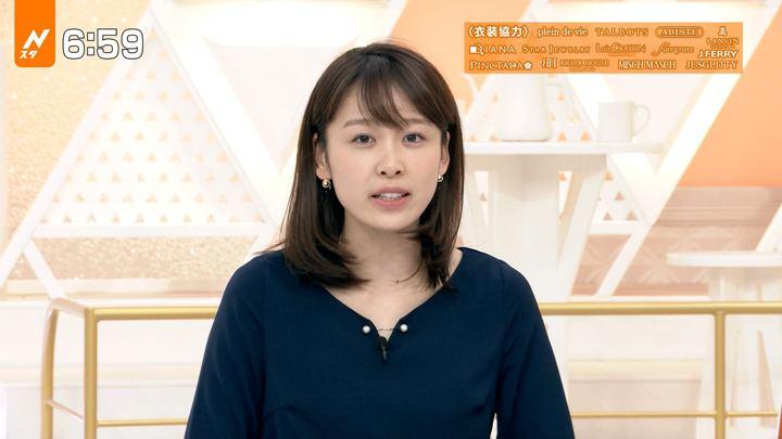 2019年06月03日良原安美の画像13枚目