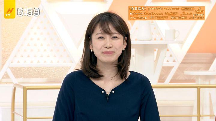 2019年06月03日良原安美の画像15枚目