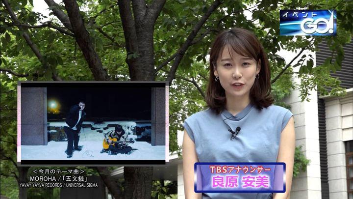 2019年06月03日良原安美の画像17枚目