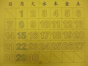 3月カレンダー2
