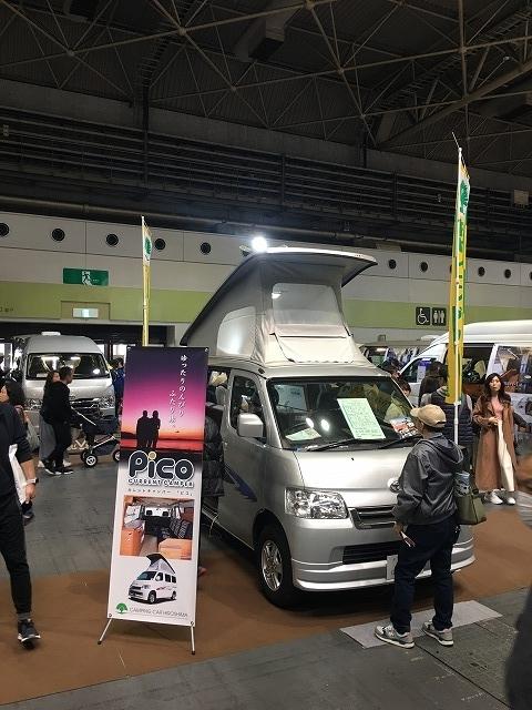 2019.3.23 大阪キャンピングカーショー②