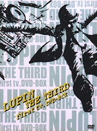 Lupin3rd_1stTvSriesDVDBox.jpg
