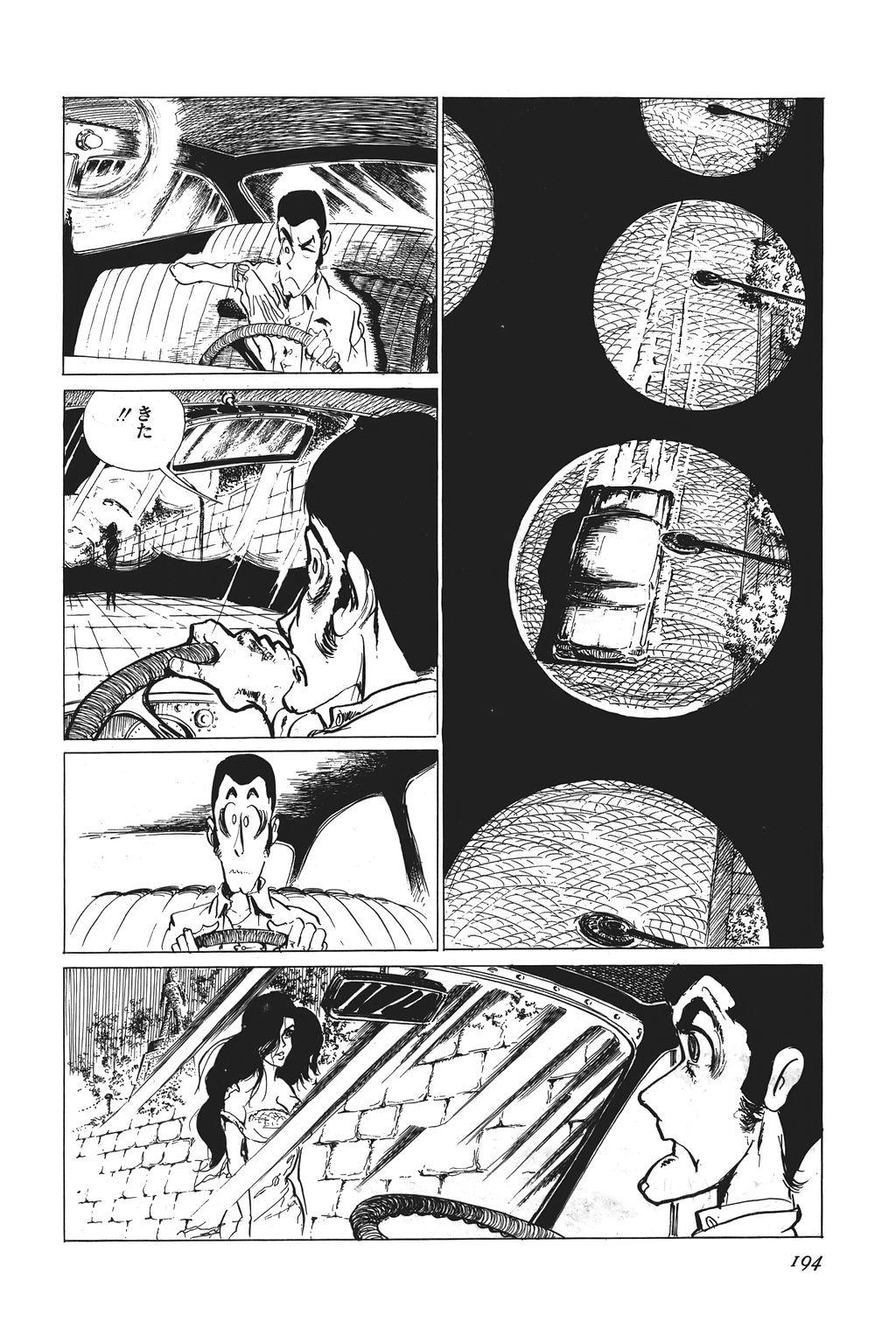 Lupin3rd_Comic_194.jpg