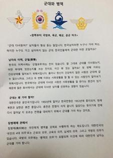 4月韓国レッスン②