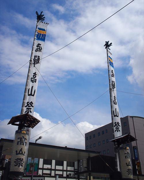 ゆうブログケロブログ飛騨高山2019年3月 (7)