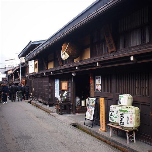 ゆうブログケロブログ飛騨高山2019年3月 (45)