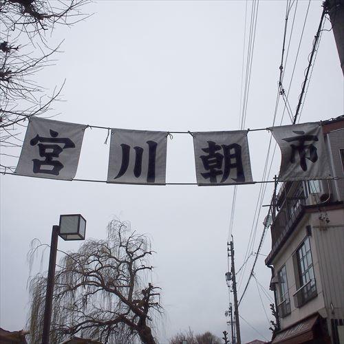 ゆうブログケロブログ飛騨高山2019年3月 (64)
