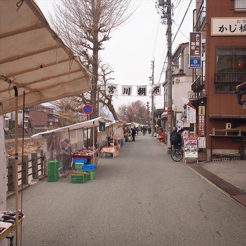ゆうブログケロブログ飛騨高山2019年3月 (65)