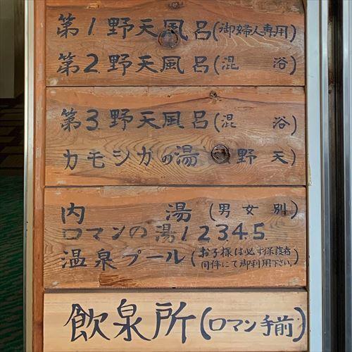 ゆうブログケロブログGW2019-1 (15)