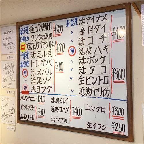 ゆうブログケロブログGW2019-4 (14)