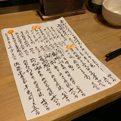 ゆうブログケロブログGW2019-4 (26)