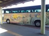 201901高知駅前観光バス空港到着