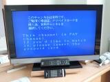 201901高知ブライトパークホテルテレビ