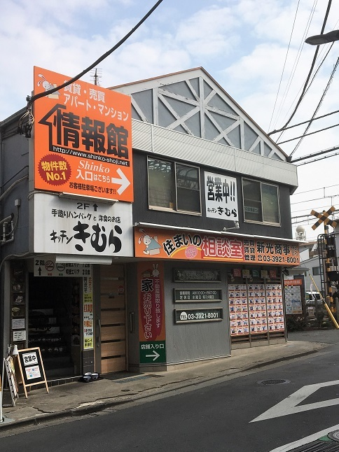 190226 kitchen kimura-12