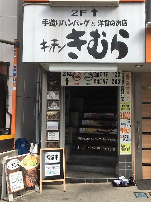 190226 kitchen kimura-13