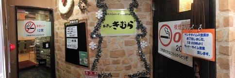 190226 kitchen kimura-16