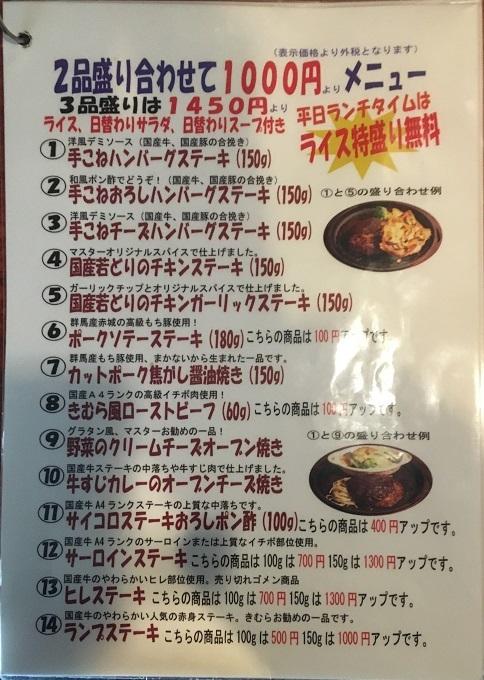 190226 kitchen kimura-17