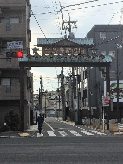 190301 shimizuya-11