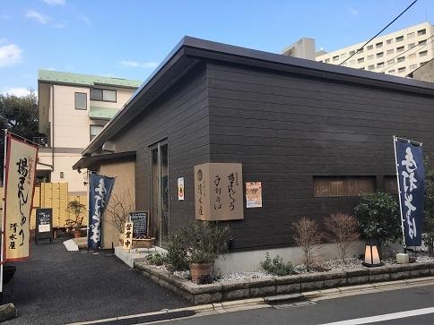 190301 shimizuya-14